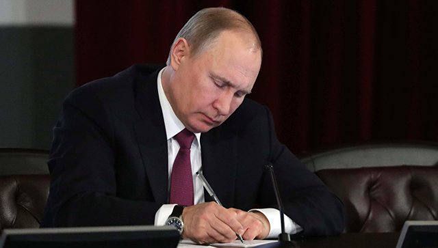 Путин подписал закон о наделении регионов правом надзора за аттракционами